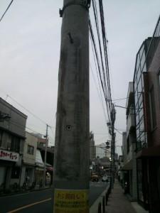 東京は白金にある白金陶芸教室。最寄り駅は広尾、恵比寿、白金高輪、白金台、徒歩約10分。目黒駅、渋谷駅からもバスが出ております。1日体験のほかタイル体験や子供体験やウエディング体験があります。授業は少人数制最大8人まで。初心者の方にも丁寧な指導を心がけております。外国人の方も多くいらしていて英語での授業もできます。