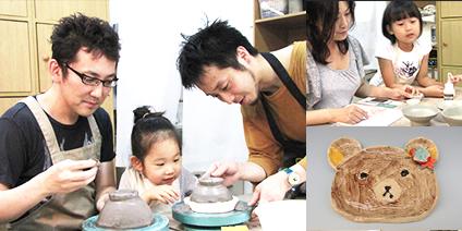 家族で陶芸